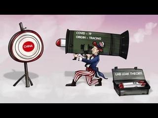 Поиск источника COVID-19  не должен превращаться в политическое оружие США