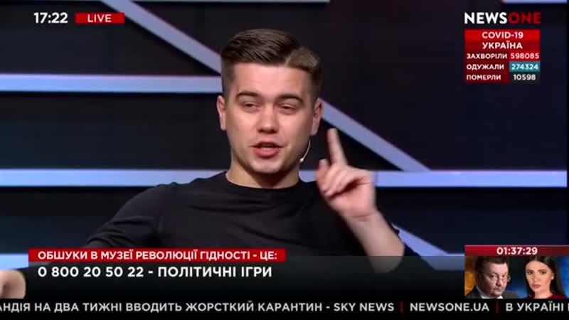 86 миллиардов гривен для участников Майдана абсурднейшее решение Лазарев