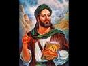 193. Пророк Мухаммед. Книга Истины - КОНы Вселенной. Сеанс для Эркина.