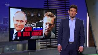 Extra3: Навальный, и Путин-сцыкун