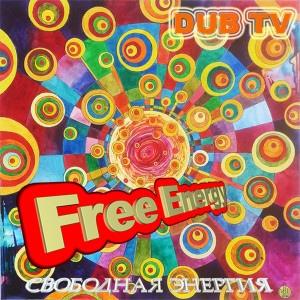 Dub TV