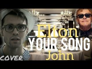 Elton John - Your Song (Cover / Live) OST Rocketman / Саундтрек Рокетмен/ Элтон Джон (Кавер) Egerton