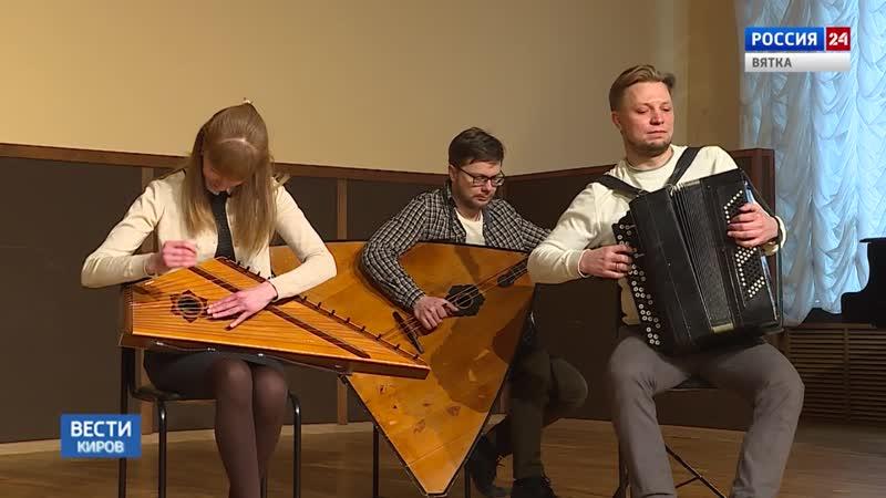 ГТРК Вятка Победа Русского концертного ансамбля Три плюс Два в конкурсе