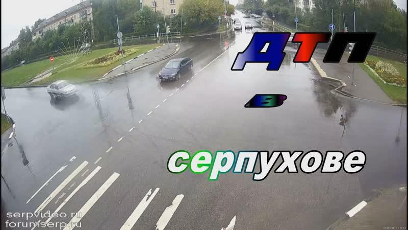 ДТП В СЕРПУХОВЕ На красный и вдребезги Последствия аварии
