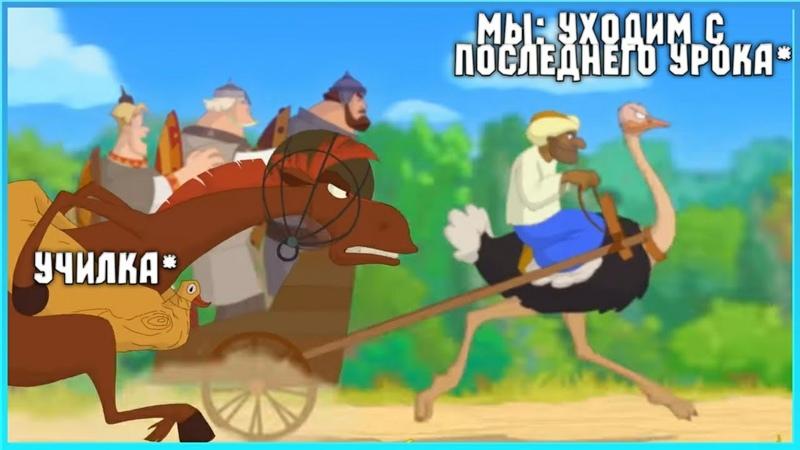 Жиза в мультфильмах   Смешные моменты в мультфильмах   Приколы 24