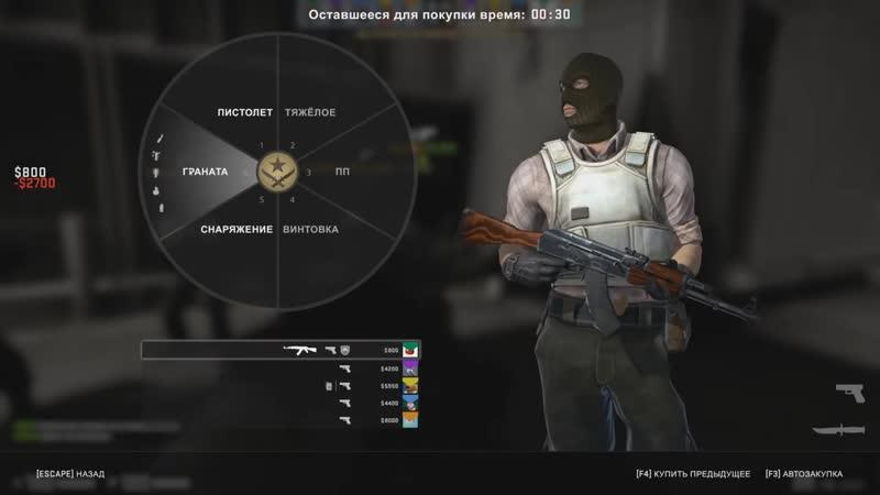 Aik СТРИМСНАЙПЕР 🕵 CS GO VR RUST R6S