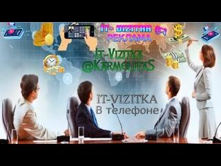✔️🔴 IT-VIZITKА Имея только Телефон продвигаем бизнес проекты Промо ролик в 1 минуту  г.