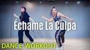 [Dance Workout] Échame La Culpa- Luis Fonsi, Demi Lovato | MYLEE Cardio Dance Workout, Dance Fitness