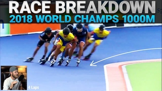Joey Mantia - Race Breakdown 2018 World Championship 1000m Track Heerde Netherlands
