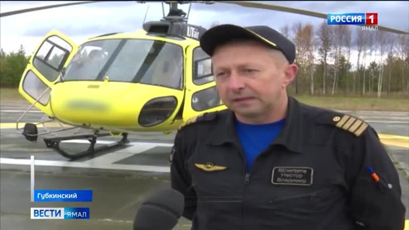 Уроки полётов на вертолёте для школьников прошли в ГубкинскомУрок – на вертолётке. Рассказчик – опытный пилот. За его плечами