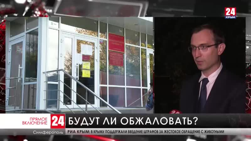 Будут ли подавать апелляцию адвокаты Андрея Филонова