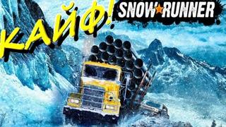 Тестируем Snow Runner на моём новом ноуте + Новое Интро.