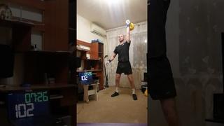 Онлайн кубок по гиревому спорту WAKSC. Армейский гиревой рывок. 12 минут.
