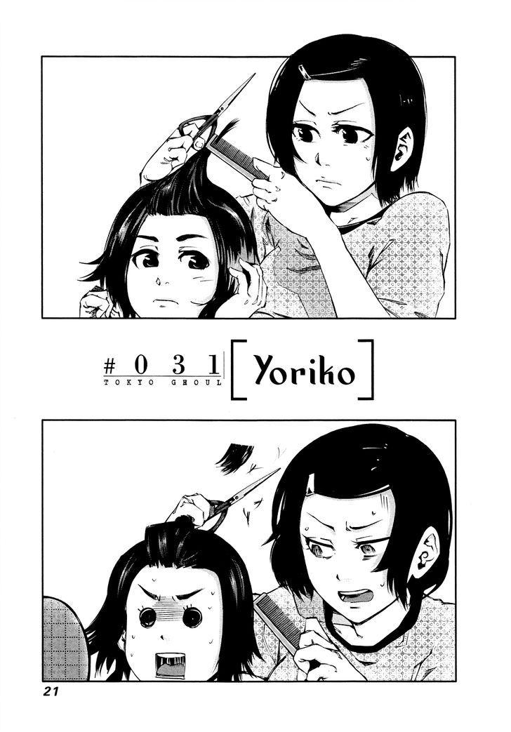 Tokyo Ghoul, Vol.4 Chapter 31 Yoriko, image #1