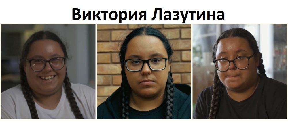 Виктория Лазутина из шоу Пацанки 5 сезон Пятница фото, видео, инстаграм