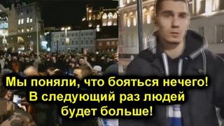 Митинг окончен. Протест переходит в новую фазу. Прямое включение с улиц Москвы