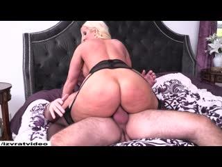 Alura Jenson (anal,milf,жопа,анал,очко,порно,в жопу,в попку,зрелая,BBW,пышка,большая жопа,большие сиськи,зрелая)