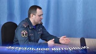 Новости ИЦ СИ 20 02 2021 г  Интервью с Дмитрием Ишковым начальником ОНД и ПР
