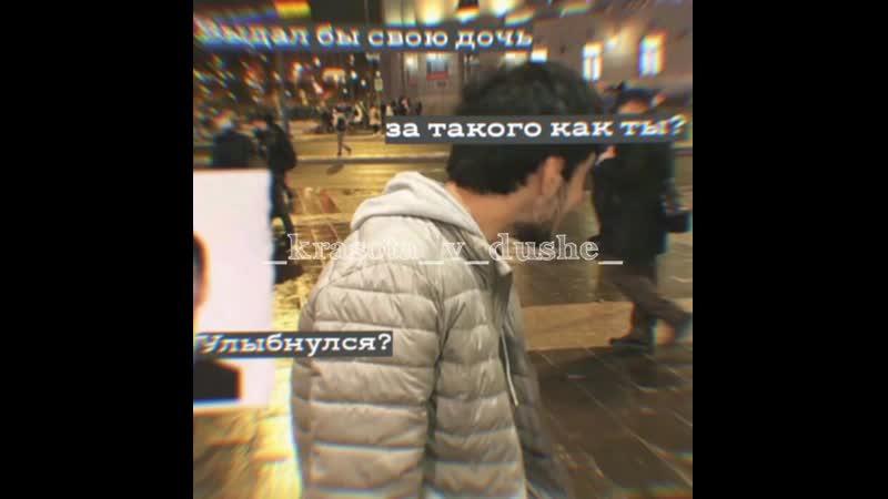 _krasota_v_dushe_-20200223-0001.mp4