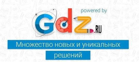 GDZ Video - YouTube