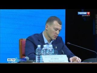 В Хабаровском крае планируют освободить от взносов на капремонт детей военного времени