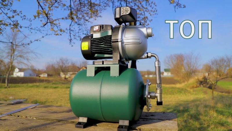 💧Лучшая насосная станция для дома? Metabo HWW 350025 G. Автоматический полив. Обзор. Тест.