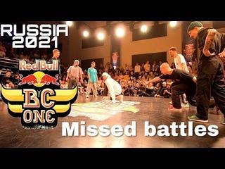 RED BULL BC ONE RUSSIAN CYPHER 2021 | Wild Card B-boys B-girls | 4x4 Crew Battles