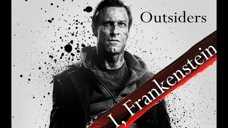 I Frankenstein Outsiders Unknown Brain x Rival Control feat Jex