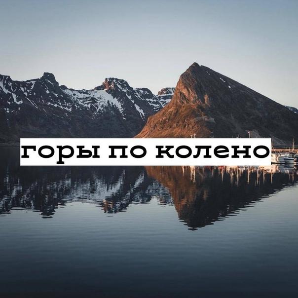 картинка горы по колено на белом фоне курильщик