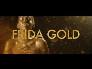 Frida Gold - Liebe Ist Meine Rebellion (Offizielles Video)