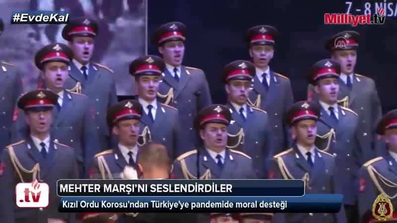 Kızıl Ordu Korosundan Türkiyeye Mehter Marşlı moral desteği