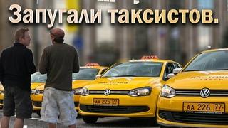 Протаранил депутата. Бойкоты в такси. Таксисты боятся блокировок. Ситимобил. Гетт / Бородач