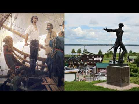 Окружающий мир 4 класс ч 2 тема урока Пётр Великий с 94 100 Школа России