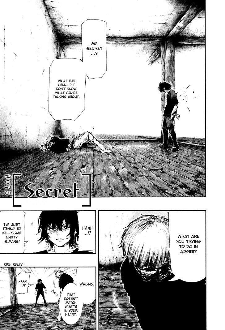 Tokyo Ghoul, Vol.8 Chapter 75 Secret, image #2