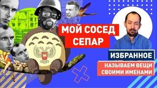 Какая Украина нужна России? Дружеский совет фанатам «русского мира»