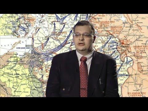 Алексей Исаев Дорога к Армии Победы в годы Великой Отечественной войны