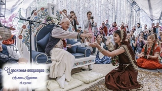 28/03/2021 Церемония инициации в день Гаура-Пурнимы. Е.М. Чайтанья Чандра Чаран прабху. Алматы