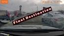 Пункт назначения ДТП Final Destination Ларина Нижний Новгород 05 02 2020