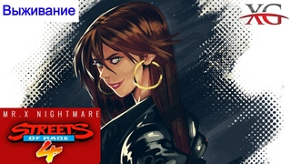 ❌ Новый режим ВЫЖИВАНИЕ, новые персонажи - Streets Of Rage 4: Mr. X Nightmare