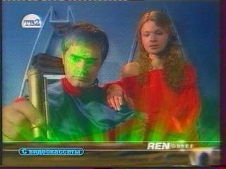REN - TV 2003 / Заставка 16
