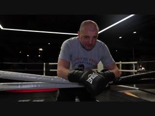 Рамиз Алиев - тренер по боксу Спортивного клуба им. Г.И. Шаткова