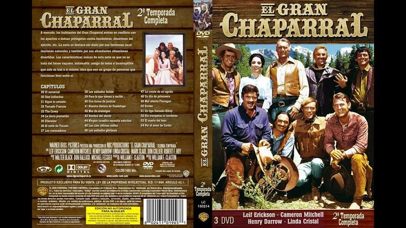 El gran Chaparral-Cap 76-*Un asunto de venganza*