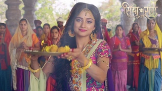 Siya ke Ram 🙏 star plus show