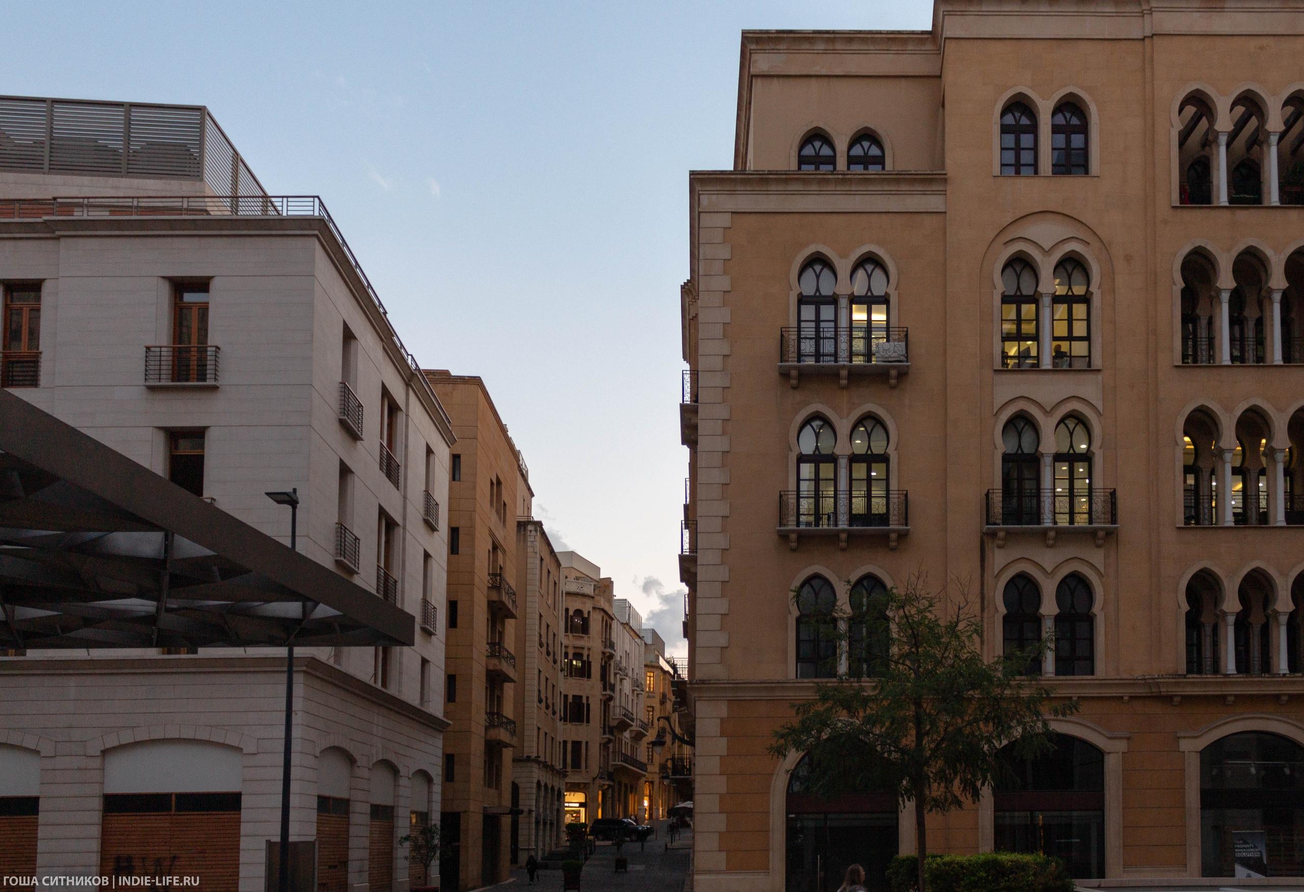 Бейрут европейская и арабская архитектуры