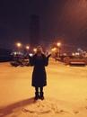 Фотоальбом Тайки Артемьевы