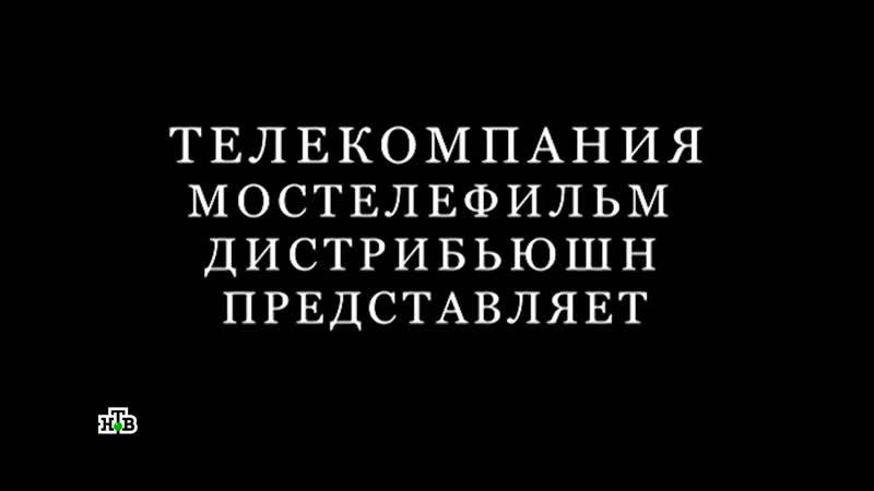 Бьянка в сериале Под прицелом 12 я серия криминал детектив Россия 2013 • HD