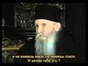 фильм Духовники Старец Фаддей смотреть бесплатно Правосла
