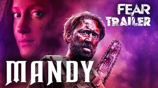 MANDY (2018) Official Trailer | Fear