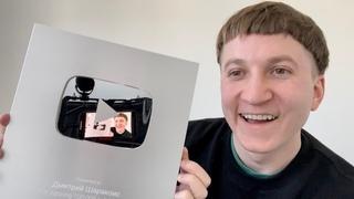 История канала. Как делать свой YouTube в 2021 году?