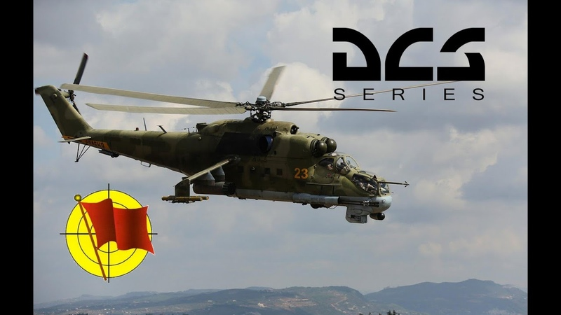 DCS World Ми-24 и карта Сирия - Крокодил над Латакией (перевод с сюрпризом)